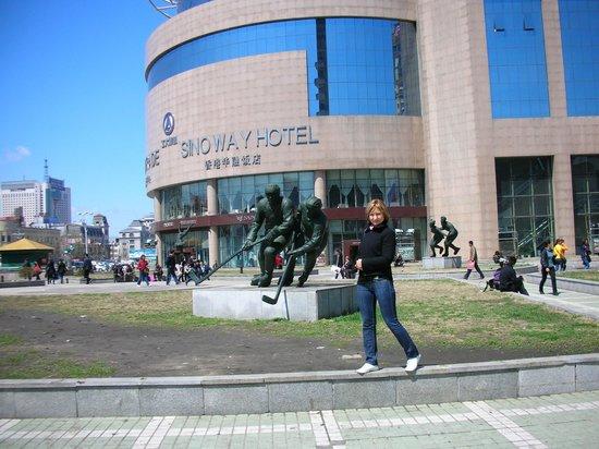 Sinoway Hotel: Вид на отель