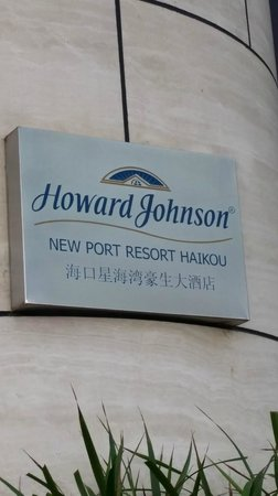 Howard Johnson New Port Resort Haikou : name