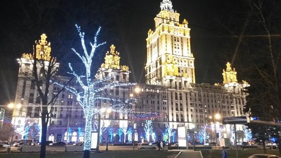 "Radisson Royal Hotel Moscow: Гостиница ""Рэдиссон Ройал"""