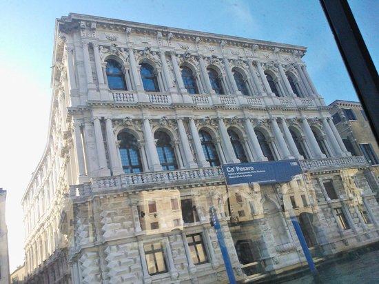 Santa Croce: Ca' Pesaro, Museo di Arte Orientale