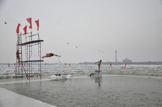 Harbin Swimming Hall: Ice Swimmers 1