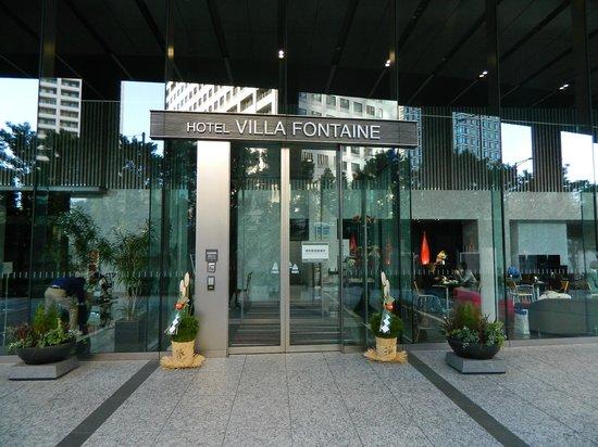 Hotel Villa Fontaine Tamachi: entrance