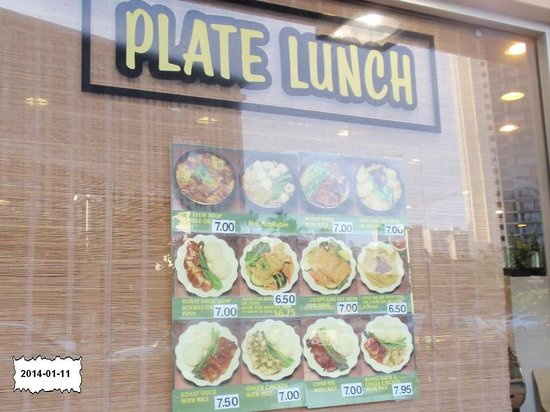 U-Choice In plate lunch poster