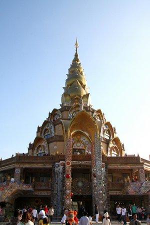 Imperial Phukaew Hill Resort: Pha Son Kaew Temple (attraction near the resort)
