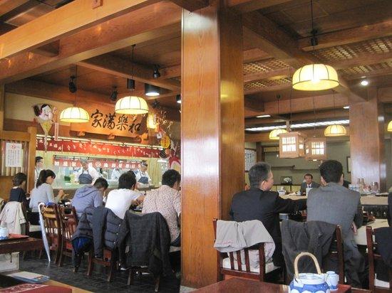 Chikae Fukuoka: 店内