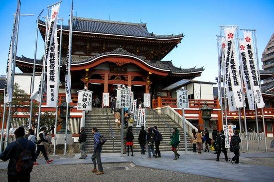 Hoshoin / Osukannon: Main temple
