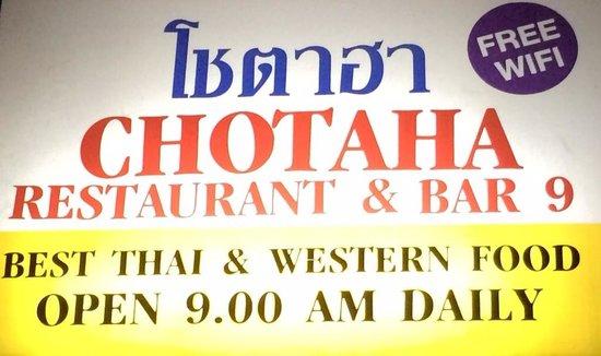 Chotaha Restaurant