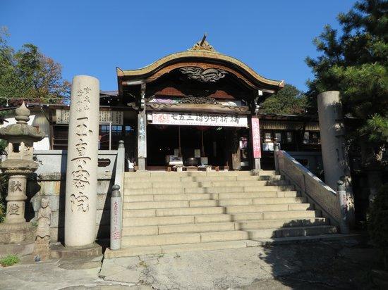 Setagaya, Japón: 1-'13.11お寺本堂