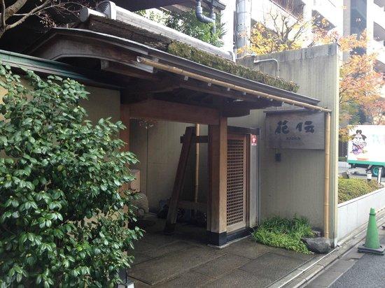 Kazuki / Kaden: Entrada del hotel