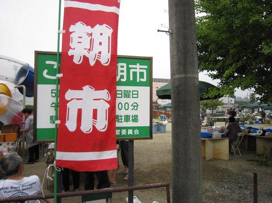 Kogota Morning Market