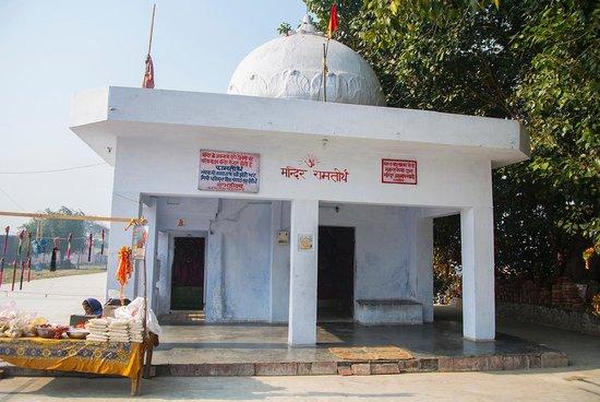 Sri Ram Tirath Temple: a small temple inside ramtirth temple circle.