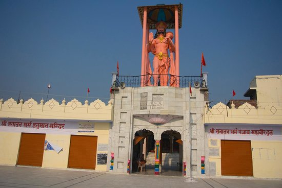Sri Ram Tirath Temple: another hanuman temple in ramtirth circut