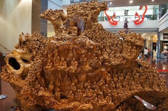 Fo Guang Shan Buddha Museum: Buddha Memorial Centre
