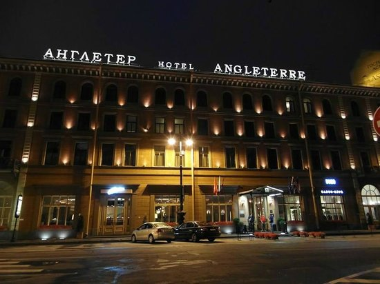 Angleterre Hotel : Hotel Entrance
