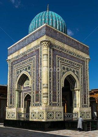 سمرقند, أوزبكستان: ضريح الإمام البخاري Imam Bukhari mausoleum