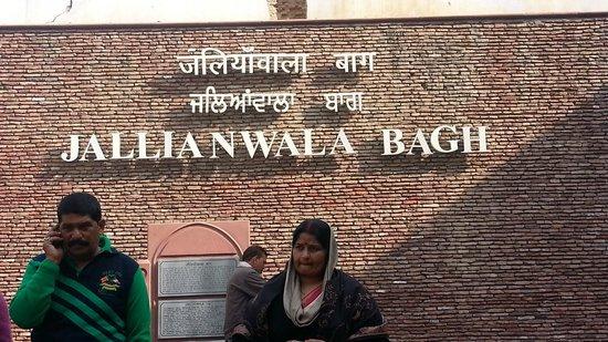 MK Hotel Amristar: Jalianwala Bagh Entry