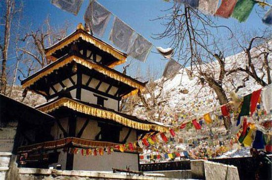 Om's Home: Muktinath temple