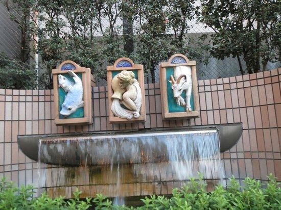 Nagoya Tokyu Hotel : Fountains outside