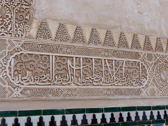 Santa Isabel la Real : Alhambra