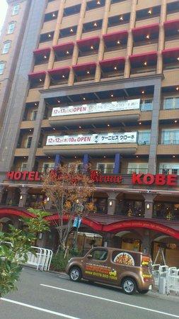 Hotel Konigs-Krone Kobe