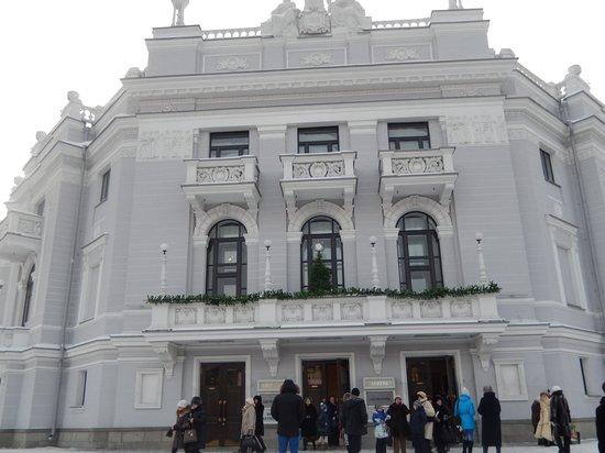 Yekaterinburg State Academical Opera and Ballet Theatre: façade de de l'Opéra
