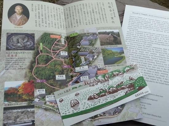 Tenryuji Temple: Guide map & Ticket