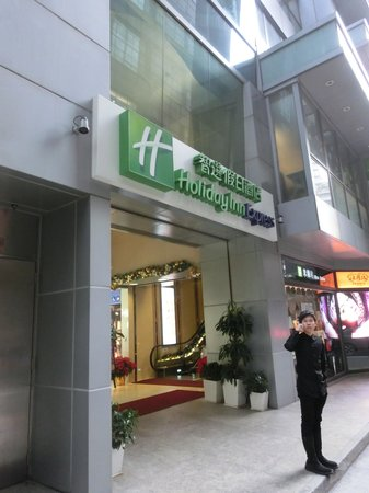 Holiday Inn Express Hong Kong Causeway Bay: 入口