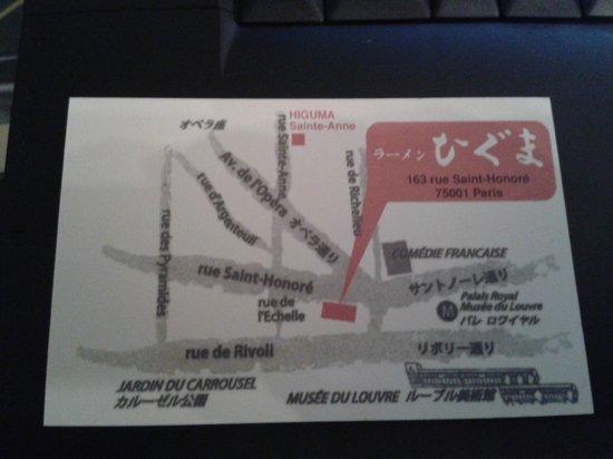 Higuma : plan d'accès
