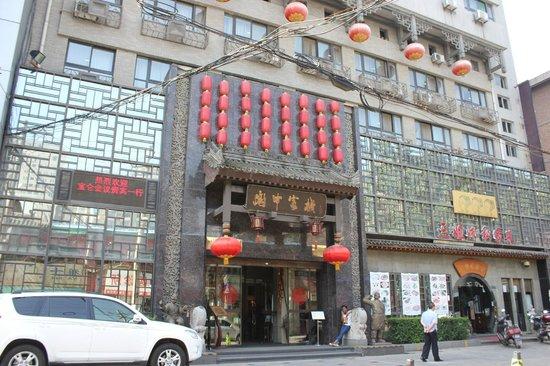 Guan Zhong Hotel Xi'an Nanxin Street: Front of Guanzhong Traven