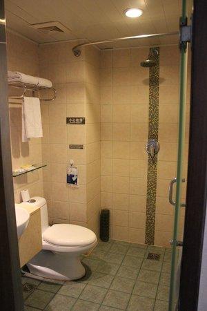 Guan Zhong Hotel Xi'an Nanxin Street: Bathroom