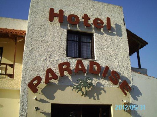 Photo of Paradise Matala