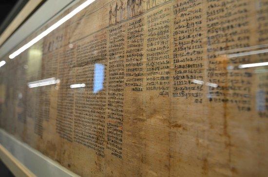Musée égyptologique de Turin : papiro