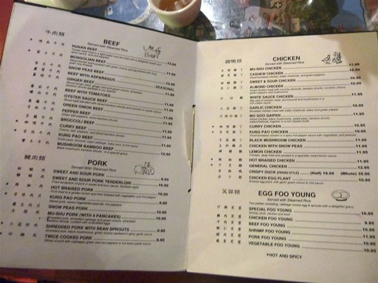 Menu Picture Of Lees Chinese Restaurant Fort Bragg Tripadvisor