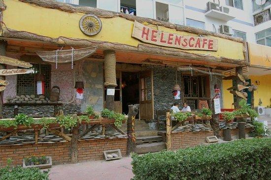 Helen's cafe Huaqing Jiayuan