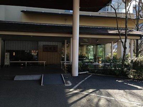Hotel Kajikaso: 入口