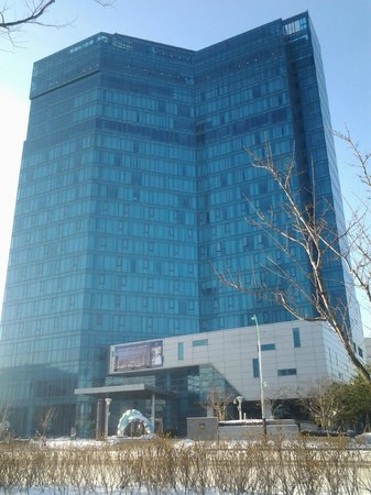 Orakai Songdo Park Hotel: Songdon Park Best Western