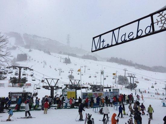 Naeba Ski Resort : リスト乗り場