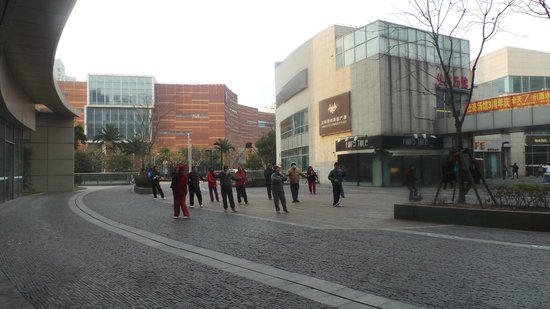 Holiday Inn Express Sanlin Shanghai: Tai Chi