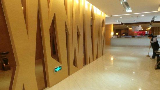 Holiday Inn Express Sanlin Shanghai: The lobby