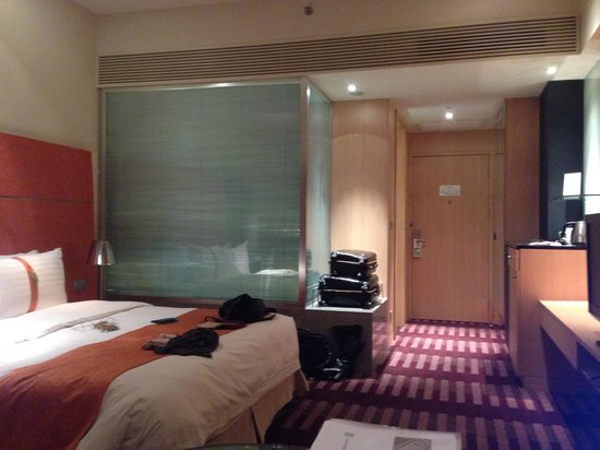 Holiday Inn Shanghai Hongqiao West: Kingsize room