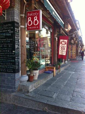 The Bakery No. 88 : Entrance