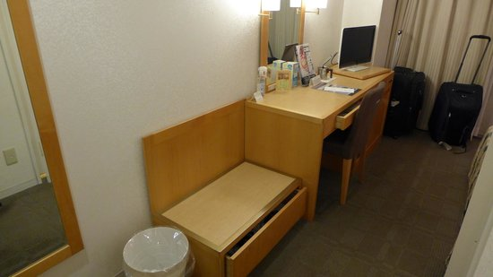 Kansai Airport Washington Hotel: tv
