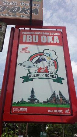 Warung Babi Guling Ibu Oka 3: Outside the restaurant.