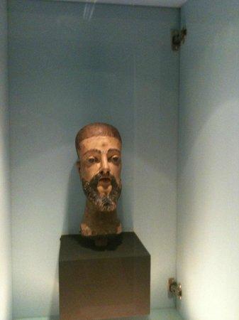 Aleijadinho Museum: Museu do Aleijadinho