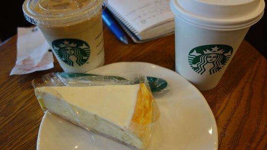 Starbucks (ZhongHui Plaza)