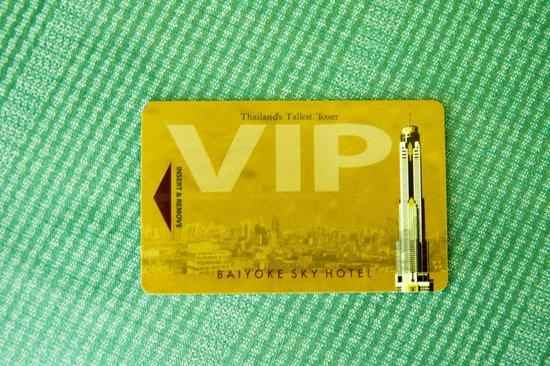 Baiyoke Sky Hotel: They tried to make you feel like a VIP