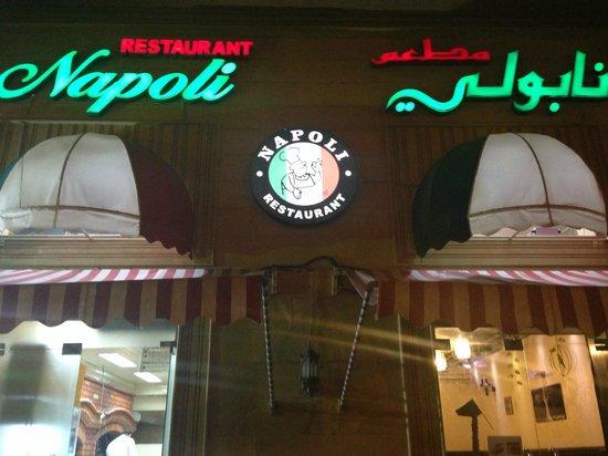 Al Jubail, Saoedi-Arabië: Italian restaurant