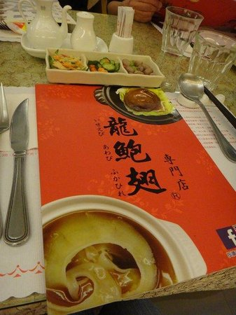 Longbaochi: 店名の読み方 ろん ぱお つー