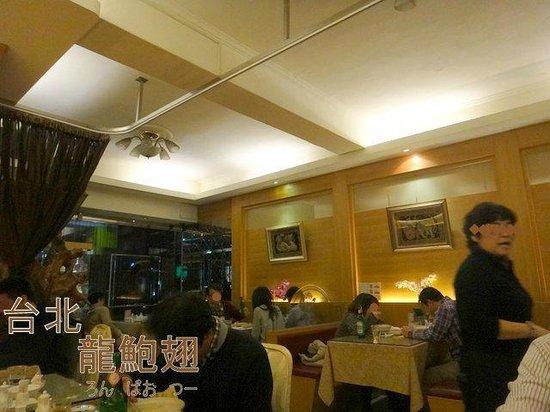 Longbaochi: 店内