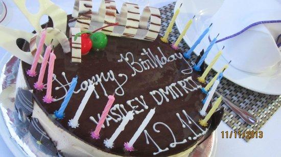 VietStar Resort & Spa: праздничный торт